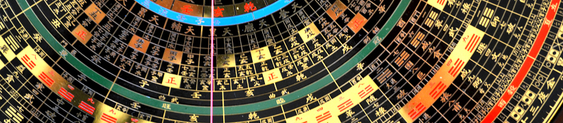 Feng-Shui-Compass2